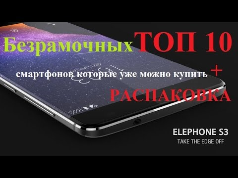 самые дешевые смартфоны в москве купить - YouTube