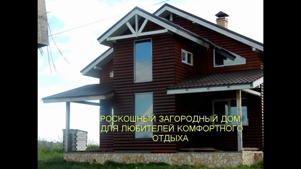 Пермский край. Река Вильва - YouTube