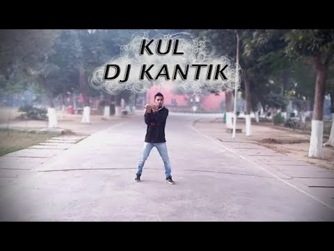 Dj Kantik - Kul (Original Mix) || Tik Tok ||Dance Cover