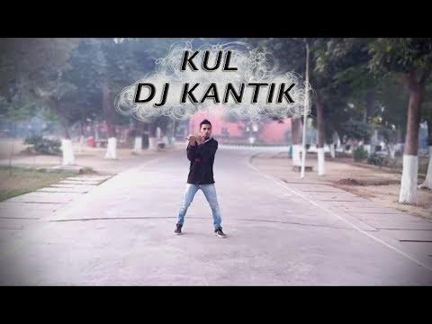 Dj Kantik - Kul (Original Mix) || Tik tok ||Dance Cover
