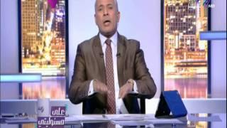 على مسئوليتي - مصر تراقب ما يحدث في «سد النهضة» بالأقمار الصناعية والسر في «كازاخستان»