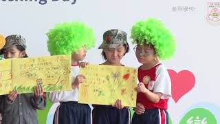 Publication Date: 2018-01-18   Video Title: PitchingZ3 CSW 漫畫小學篇