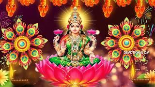 లక్ష్మిదేవి పాటలు  MOST POPULAR LAKSHMI DEVI SONG 2019 LAKSHMI DEVI telugu Top Devotional Songs