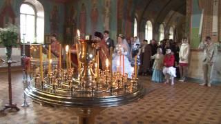 Венчание молитва