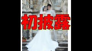 関連動画 遺産相続 ドラマ主演の向井理 業界で噂される本当の姿とは!? h...