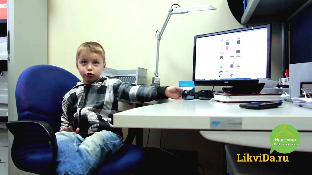 5c963be12e14 Совместные покупки с ЛиквиДа - YouTube