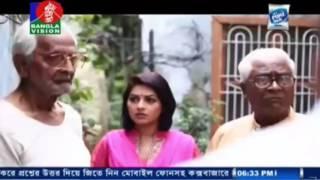 Average Aslam Part 6  Eid Natok 2016  by Mosharraf Karim  Bangla New Natok 2016