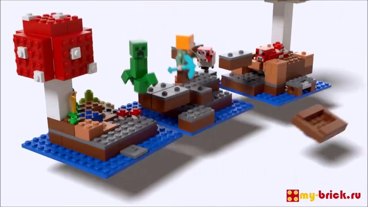 Аналог Лего майнкрафт: Стив в Алмазной и Железной броне, Паук Xinh .