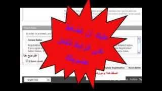 شرح فوركس مصر لربح المال من الردود (الربح مضمون100%) الاشتراك مجانا