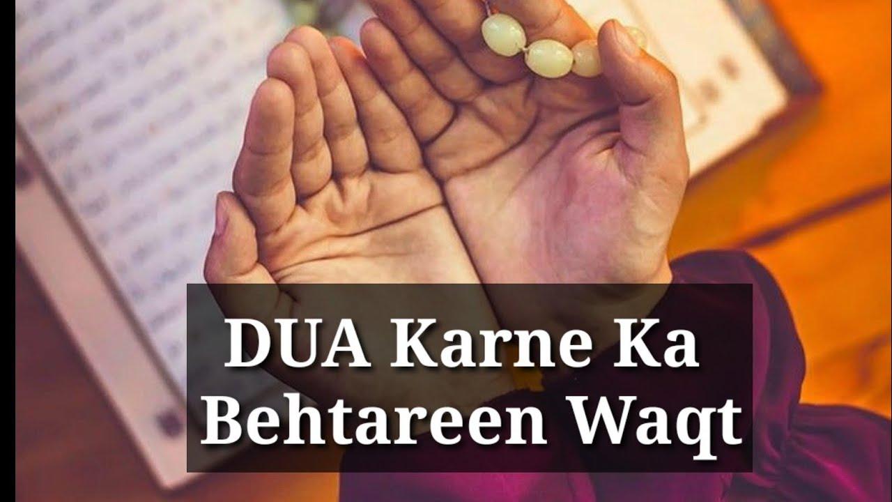 Dua Karne ke Behtareen Waqt    Jumma Mubarak Whatsup Status    Silent girl miss affy