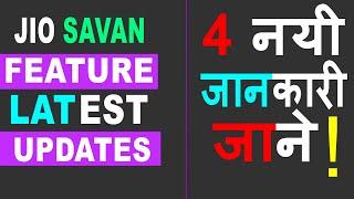 Jio Savan New Update |Request Jio Tune Problem Solved |JioSavan के नए Feature को जानकर चौंक जांयगे |