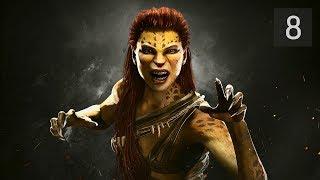 Прохождение Injustice 2 — Часть 8: Богиня войны (Чудо-Женщина)