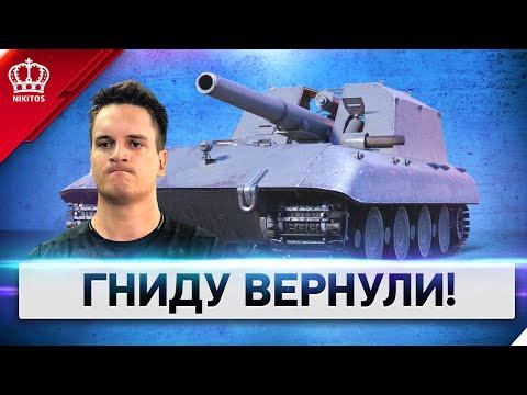 Качай быстрые танки -  1500 среднего урона у АРТЫ