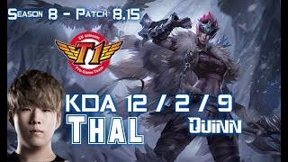 SKT T1 Thal QUINN vs DARIUS Top - Patch 8.15 KR Ranked
