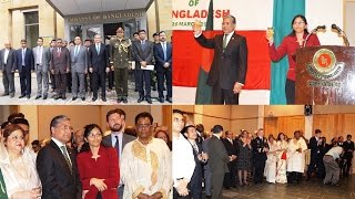 44th Anniversary of the Independence & National Day of Bangladesh 2015