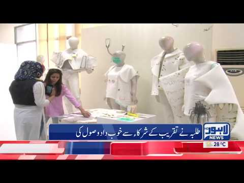 Pakistan Institute of Fashion Design holds students' thesis display event
