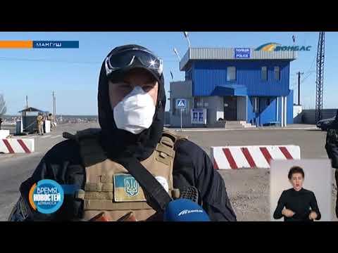 Телеканал Донбасс: На Донбассе продолжают действовать ограничения на въезд и выезд
