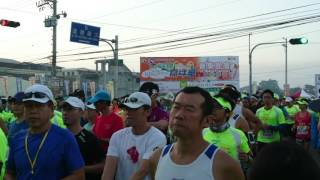 2016台灣米倉田中馬拉松 全馬起跑