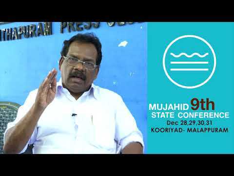 9th Mujahid State Conference | Greetings | Panthalam Sudhakaran