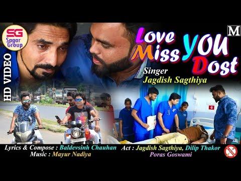 Love You Dost Miss You Dost | Jagdish Sagthiya | New Gujarati Song | Sagargroup Official