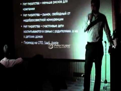 speech about legal software in Kazakhstan, Astana
