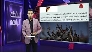 رئيس اتحاد الأدباء والكتاب اليمنيين يعرض مكتبته للبيع.. والسبب: الديون | السلطة الرابعة