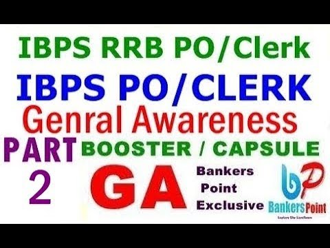 Capsule/Booster for general awareness [GA] IBPS RRB PO/Clerk | IBPS PO Mains 2017 Part 2