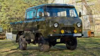 УАЗ-452. UAZ-452. Finowfurt, Germany