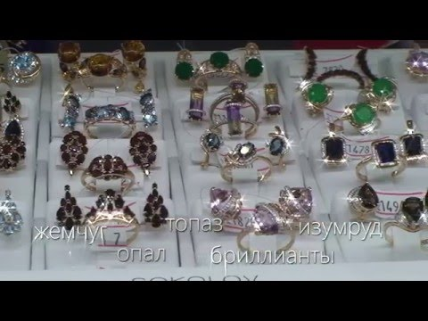 ювелирные украшения соколов цены ٭ Самые стильные ювелирные украшения недорого ☻