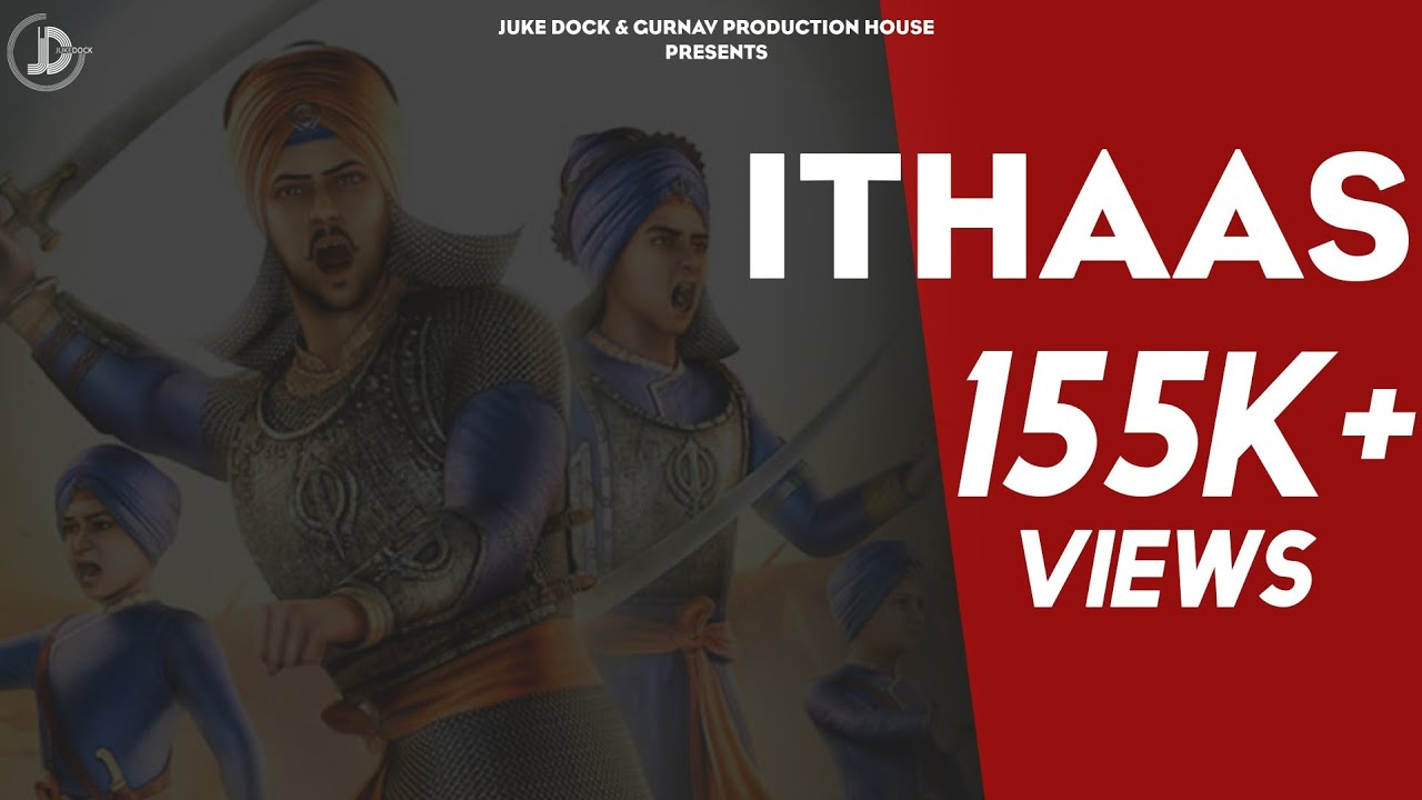 Ithaas ( Full Song ) Gurtaj | Juke Dock | Latest Punjabi Song 2018 |
