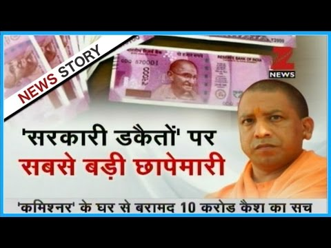 UP CM Yogi Adityanath strikes corrupt govt officers; police recovers crores in raids
