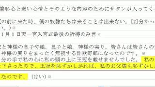 劉顕 (独孤部) - JapaneseClass....