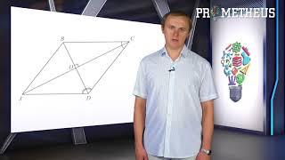 ЗНО Математика ( Геометрія ) Чотирикутники