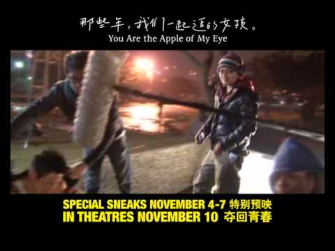 You Are The Apple Of My Eye - Featurette A (Singapore)