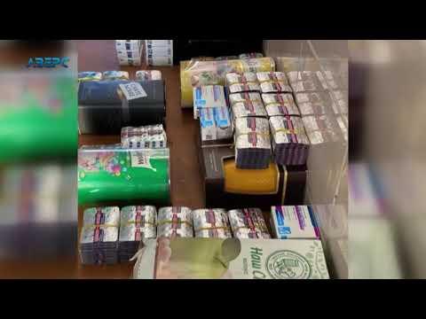 ТРК Аверс: Через кордон України намагалися переправити контрабанду сильнодіючих лікарських засобів