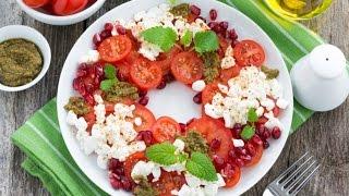 Осенний салат из помидоров с зернами граната