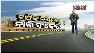Special Report: Odisha Relaxes New Traffic Rules for 3 Months
