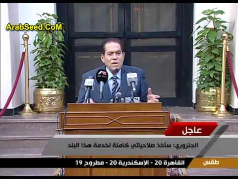 ArabSeedDr Kamal Al Ganzory NouraN