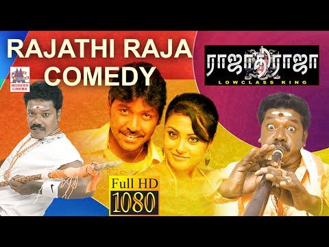 rajathi raja Ragava lawrence karunas comedy ராஜாதி ராஜா சூப்பர்ஹிட் காமெடி