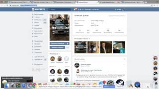 Розыгрыш Range Rover,а