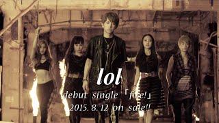 http://avex.jp/lol/ 2015.8.12 CD RELEASE 'fire!' 'shake shake' http...