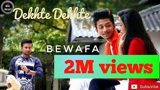 Dekhte Dekhte||Batti Gul Meter Chalu | Shahid K Shraddha K | Nusrat Saab | Sad Song