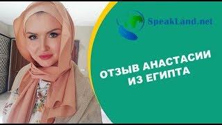 Арабский с 0. Результат 1-го месяца обучения