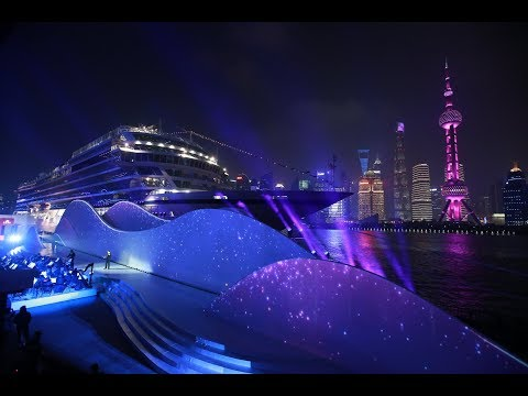 First-Ever Cruise Ship Christened In Shanghai - PART MUTE