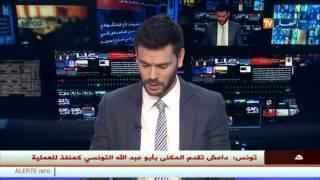 تونس : تنظيم داعش الارهابي يتبنى الهجوم الذي استهدف حافلة للأمن الرئاسي