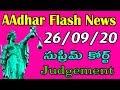 Supreme court judgement on aadhar   aadhar latest news today   aadhar news telugu today