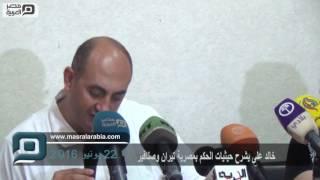 بالفيديو| خالد على يشرح حيثيات الحكم بمصرية تيران وصنافير