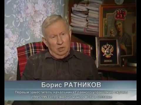 BORIS RATNIKOV on Psi-Wars (2013)