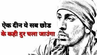 ranbir kapoor & jacqueline || Romantic dialogue whatsapp status || best whatsapp status video