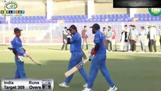 Blind Cricket World Cup 2018 - Pakistan vs India Final - India Winning Moments